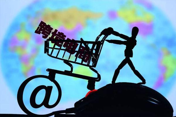 速卖通双11营销邮件怎么写