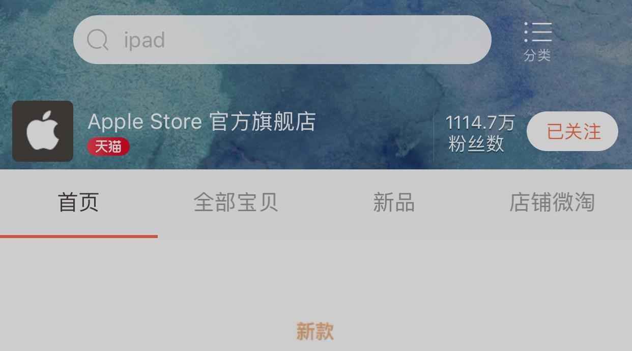 苹果官网双12有活动吗