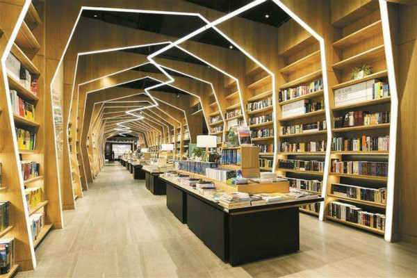 网上开书店需要什么条件